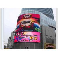 Buy cheap High Brightness LED Outdoor Advertising Screens , P8 Outdoor LED Display SMD 3535 from wholesalers
