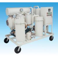 Buy cheap NSH TF Turbine Oil Treatment Plant product