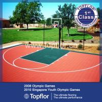 Buy cheap PP interlocking sports flooring basketball courts used floor from wholesalers
