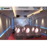 Buy cheap Black Genuine Leather Movie Theater Seat Pneumatic Motion Movie Theater Chair product