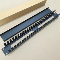 Buy cheap Thicken 19Inch Metal Cable Manager 25Port Wiring Rack Management from wholesalers