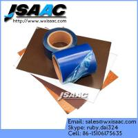 Buy cheap Pre painted color steel coil protective film from wholesalers