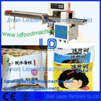 Buy cheap LD CE certified Pillow Snacks Packaging Machinery from wholesalers