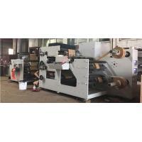 Buy cheap Best Price UV Flexo Printing Machine RY480-6C-B Satin Label Printing Machine RY-320/480-5C-B from wholesalers