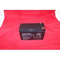 Buy cheap Light Weight Agm Deep Cycle Marine Battery , Lithium Deep Cycle Battery from wholesalers