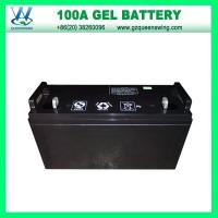 Buy cheap Gel 12V 100ah Deep Cycle Solar Battery (QW-BG100A) from wholesalers