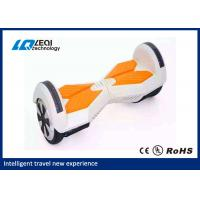 Adult 8 Inch Hoverboard Self Balancing Scooter Max Speed 12 Km/Hour For Children Gift