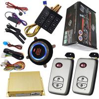 Buy cheap Auto Car Engine Start Stop System Kit Keyless Ignition Solution Smart Phone Door Locks from wholesalers