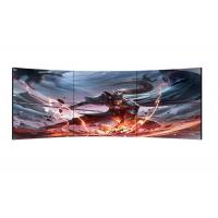 Buy cheap Multi Interface Curved LCD Video Wall Remote Control Function Super Clear 4k Resolution from wholesalers
