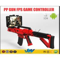 Buy cheap PPGun--2015 most popular Mini Wireless Bluetooth Game Controller from wholesalers