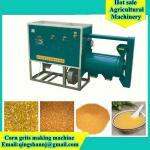 Buy cheap Hot selling corn sheller /corn thresher/maize sheller /husker sheller /maize threshing machine from wholesalers