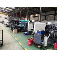 Buy cheap HJF780 Plastic Injection Molding Machine 470×470mm Tie Bar Low Noise from wholesalers