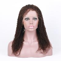 Buy cheap Wholesale top quality brazilian virgin hair full lace wigs fashion brazilian human hair wig from wholesalers