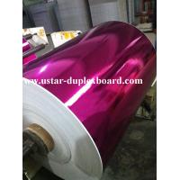 Buy cheap Double colour aluminum foil paper for sugar packing from wholesalers