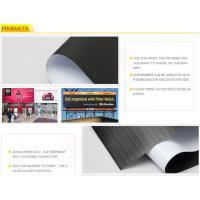 Buy cheap 340gsm 200*300 18*12 pvc banner with blockout from wholesalers