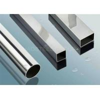 Buy cheap 2205 2507 904L 25SMo Duplex Stainless Steel 304 Tube With SGS BV Approved from wholesalers