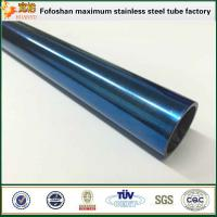 Buy cheap 300 Series Royalblue Grooved Stainless Steel Tubes product