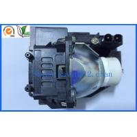 Buy cheap Original High Power NEC Projector Bulbs NP17LP For NEC M300WS / M350XS from wholesalers