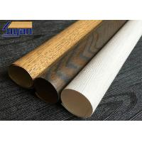 Buy cheap Environmental PVC Furniture Film Wood Grain For Wall Panel / Boards from wholesalers