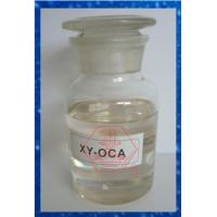 Buy cheap Chemicals O-Chloroaniline Transparent Liquid CAS 95-51-2 ISO9001 Certification from wholesalers
