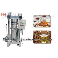 Buy cheap Cocoa Butter Press|Cocoa Oil Press Machine|Hydraulic Cocoa Oil Making Machine Manufacturer in China from wholesalers