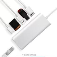 Buy cheap Type-C USB 3.1 6 in 1 Combo Hub MultiPort adapter with 4k HD Power Delivery Card Reader for MacBook from wholesalers