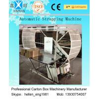 Buy cheap Paper Corrugated Box Making Machinery Of Carton PE Automatic Wrapping Machine from wholesalers