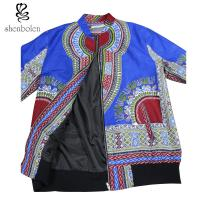 Buy cheap Dashiki Lined Mens African Styles Attire Tops , African Print Jackets For Men from wholesalers