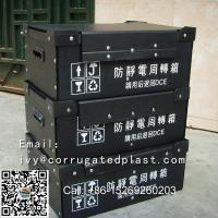 Buy cheap Antistatic polypropylene pp corrugated boxes plastic turnover carton factory from wholesalers