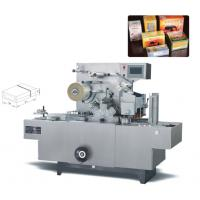 Buy cheap PLC Control Small Box Automatic Shrink Wrapping Machine 30-50 Bags/min BT-350C from wholesalers