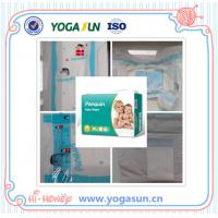 Buy cheap 2015 new brand diaper for baby from wholesalers