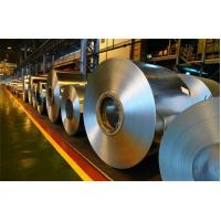 Buy cheap 35WW230 , 35WW250 Cold Rolled Steel Coils from wholesalers