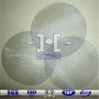 Buy cheap 2-200 Micron Stainless Steel Wire Mesh Filter Disc from wholesalers