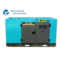 Buy cheap Water Cooled Diesel Engine Generator Emergency Function Canopy Color Painted from wholesalers