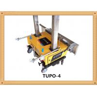 Buy cheap gypsum cement render machine tools & concrete wall plastering machine for sale product