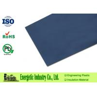Buy cheap Antistatic Polypropylene Sheets for Factory Worktables , 1300 x 3000mm from wholesalers