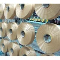 Buy cheap 100% Combed /Carded /Ring Spun cotton/ Polyester/Viscose Yarn 30s/1 from wholesalers