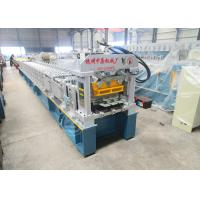 Buy cheap 24 Months Warranty Aluminum Metal Roofing Roll Former Cutting Blade Cr12 Roll Forming Line from wholesalers