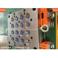 Buy cheap 16 cavity 5 gallon hot runner cap mould(20L water bottle cap mould) from wholesalers