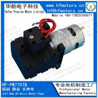 Buy cheap Automatic Cleaning Equipment 12V 57.8mm Mini Water Pump from wholesalers