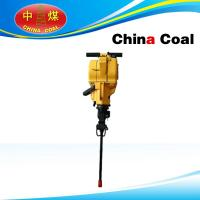 Buy cheap YN27 Gasoline Rock Drill product