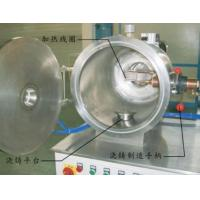 Buy cheap Industrial Vacuum Induction Melting Furnace With Water Cooling System from wholesalers