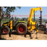 Buy cheap Hydraulic concrete pole erection machine for drilling deep earth hole, pole driling machine from wholesalers