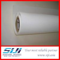Buy cheap Digital Printing Flex Banner Roll from wholesalers