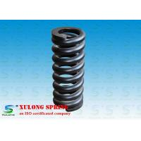 Buy cheap Customized Alloy Steel Hot Wound Springs , Overload Coil Springs Black Painted from Wholesalers