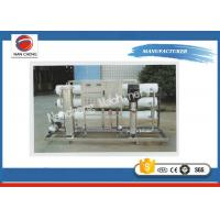 Buy cheap Pharmaceutical Water Treatment Systems Chemical Industries Reverse Osmosis Water Machine from wholesalers