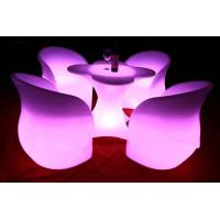 Buy cheap 2014 led glowing chair rechargeable led light bar chair product