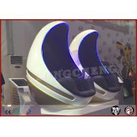 Buy cheap 9 D Egg 360 Virtual Reality Theatre Amusement Park Equipment With Patent from wholesalers