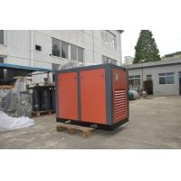 Buy cheap 55KW 75HP Industrial Rotary Screw Air Compressor Air Cooling for Tobacco Industry from wholesalers