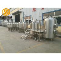 Buy cheap 2500L Beer Production Line , Automatic PLC Control Craft Beer Equipment Steam Heated from wholesalers
